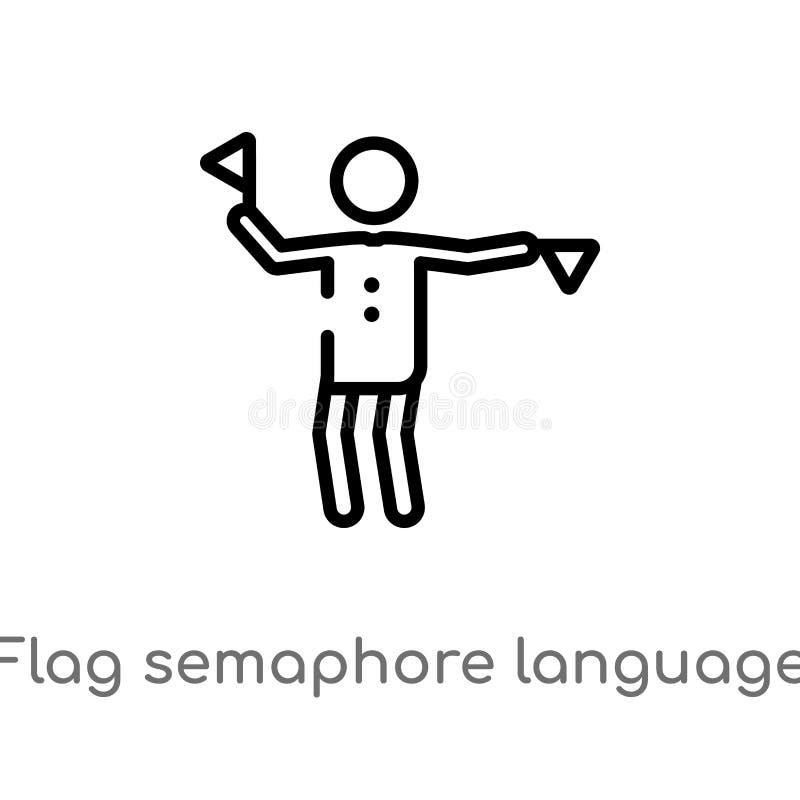 概述旗语语言传染媒介象 E r 向量例证