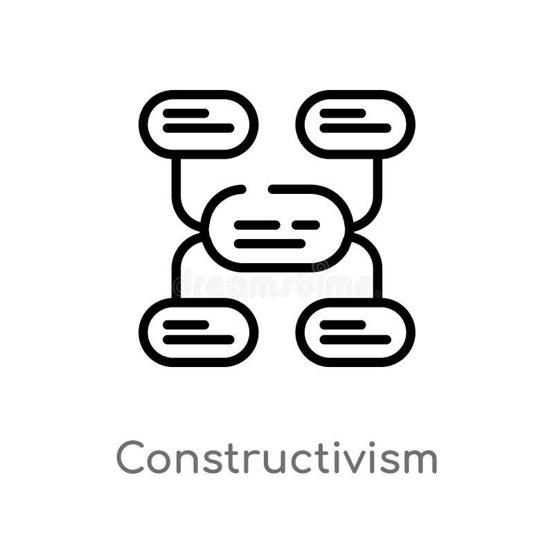 概述构成主义传染媒介象 被隔绝的黑简单的从通信概念的线元例证 编辑可能的传染媒介 库存例证