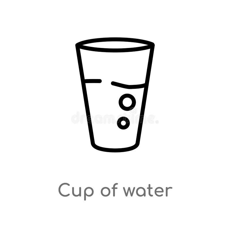 概述水传染媒介象 E r 向量例证