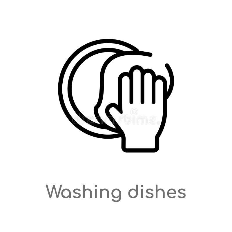 概述洗碗导航象 被隔绝的黑简单的从清洗的概念的线元例证 编辑可能的传染媒介冲程 库存例证