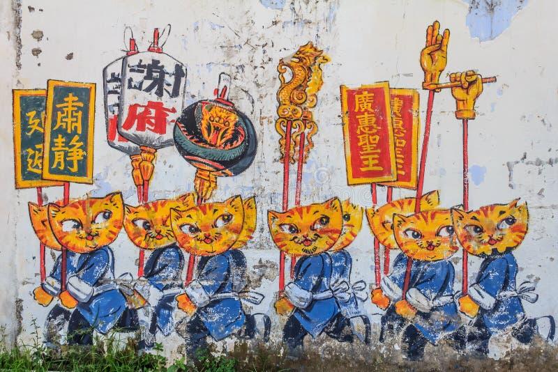 槟榔岛墙壁艺术品猫和人 免版税库存图片