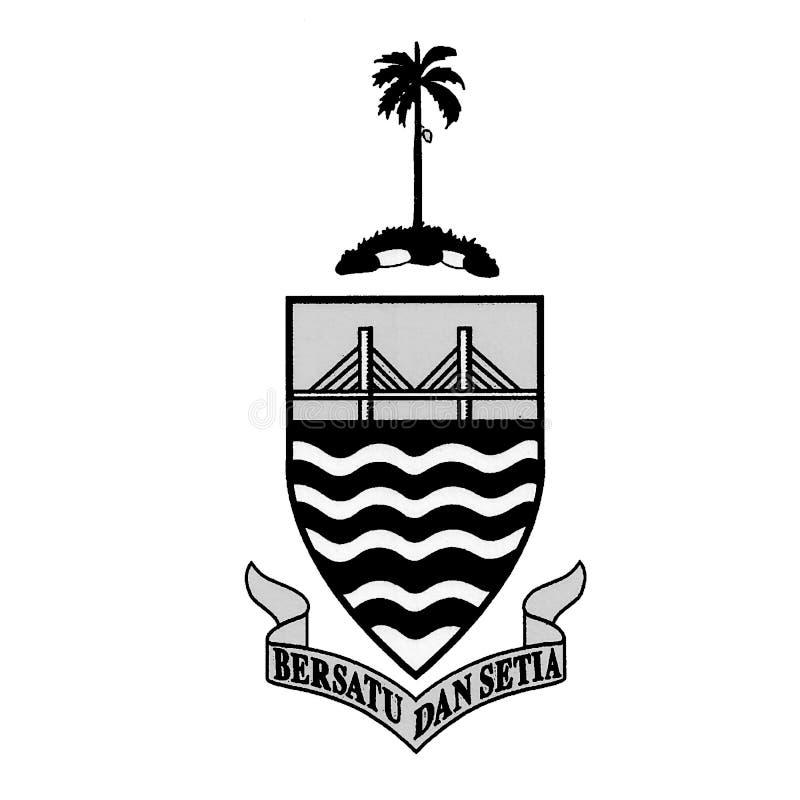 槟榔岛海岛 免版税库存照片