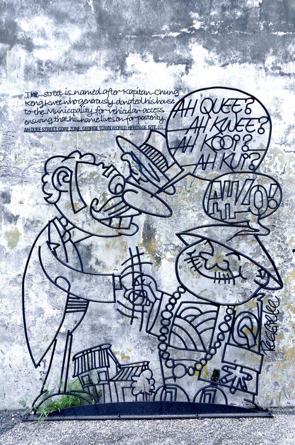 """槟榔岛街艺术""""Ah Quee† 免版税库存照片"""