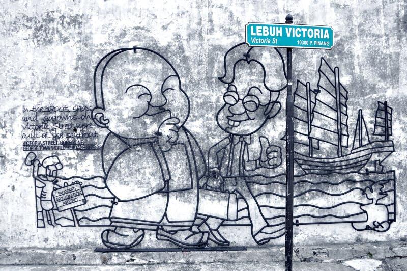 """槟榔岛街艺术""""Property† 库存照片"""