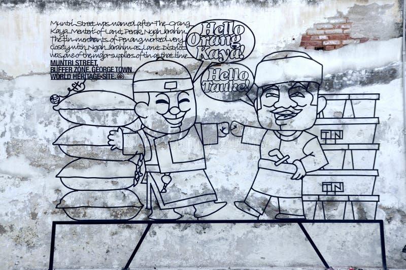 """槟榔岛街艺术""""Win胜利Situation† 库存图片"""