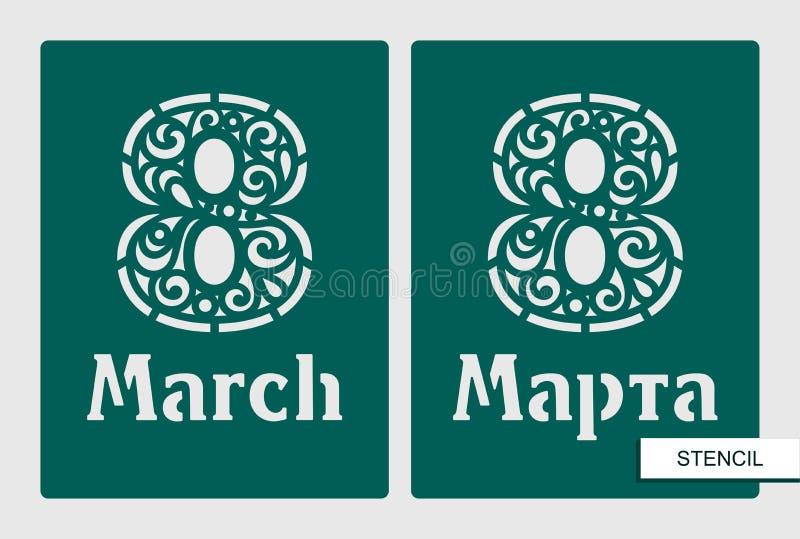 模板印刷在妇女` s天- 3月8日 库存例证