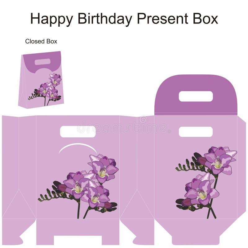 模板婚姻的厚待的礼物盒。 库存例证