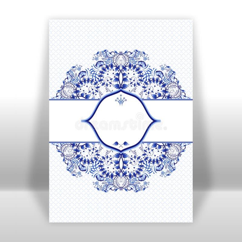 模板设计与的贺卡在gzhel样式或国画的蓝色圆装饰品 向量例证