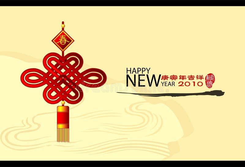 横幅中国问候新年度 皇族释放例证