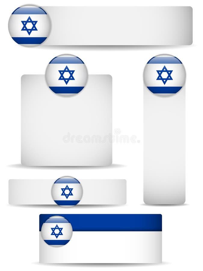 横幅国家(地区)以色列集 向量例证