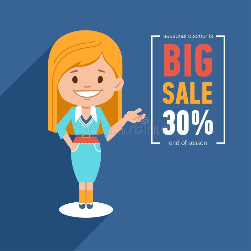 横幅大销售额 贴现30 与俏丽的女孩的广告例证 季节的结尾 季节性折扣 向量例证