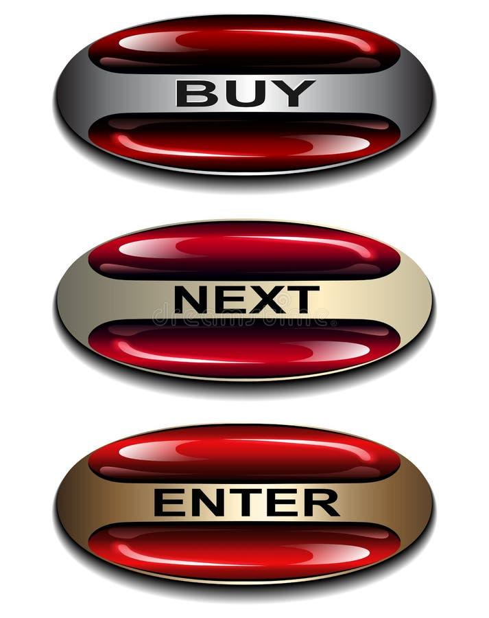 横幅按钮 向量例证