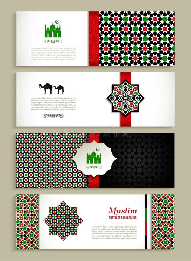 横幅被设置伊斯兰教 向量例证