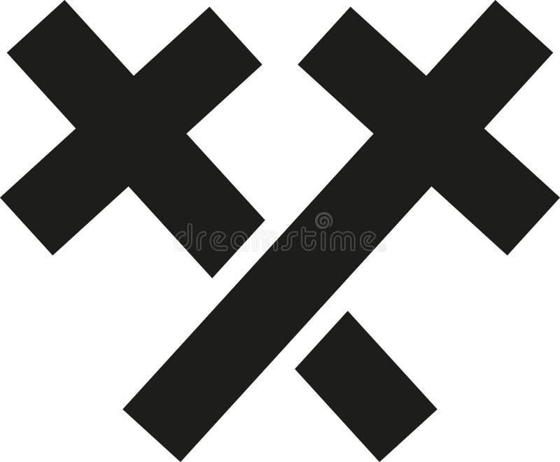 横渡的两个十字架 向量例证