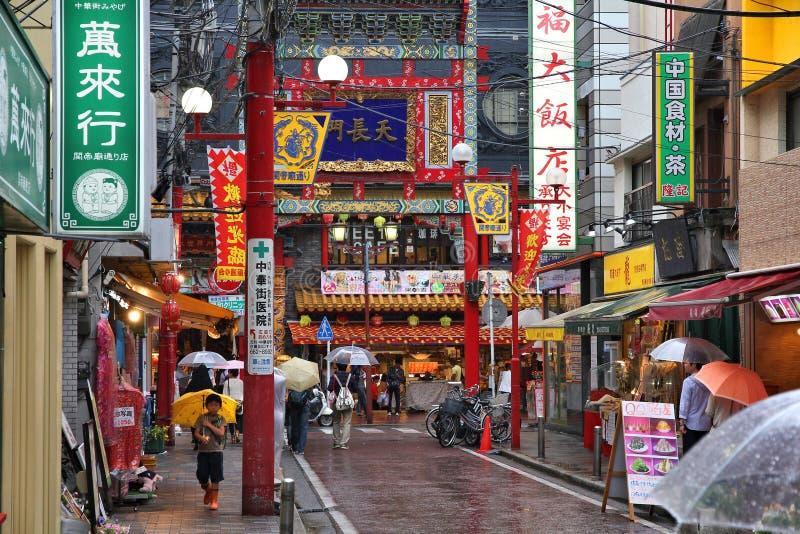 横滨,日本 免版税图库摄影