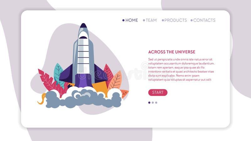 横跨宇宙宇宙节目网上网页模板 向量例证