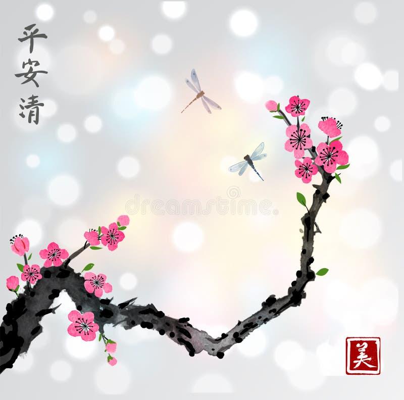 樱桃佐仓在开花和两只蜻蜓的树枝在白色发光的背景 传统东方墨水绘画 向量例证
