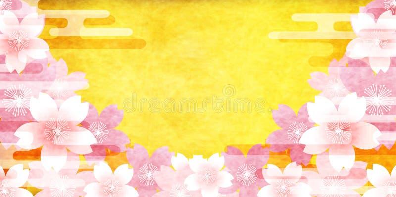 樱桃例证材料印象的日本春天 皇族释放例证