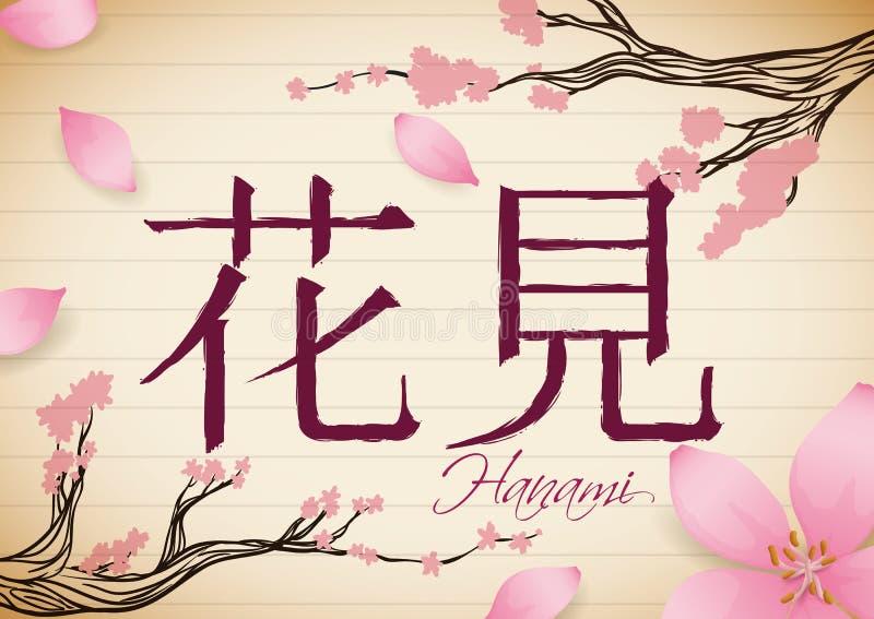 樱桃在手中分支画和Hanami的有些瓣,传染媒介例证 库存例证