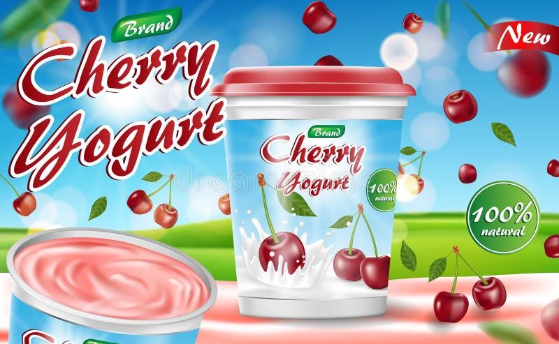 樱桃酸奶被隔绝的设计 食物酸奶容器包裹广告 现实成熟樱桃3d传染媒介例证 向量例证