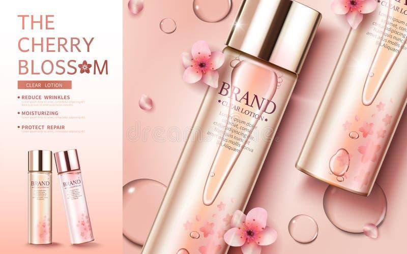 樱花产品广告 库存例证