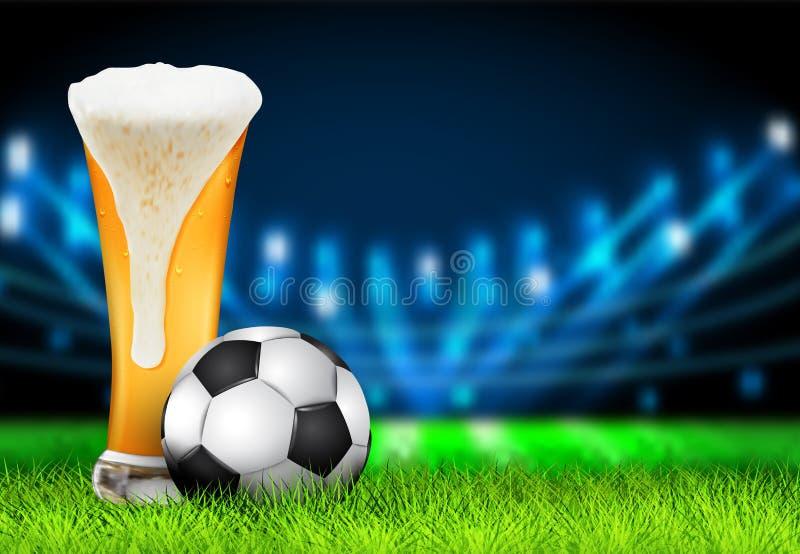 橄榄球与明亮的体育场光的竞技场领域设计 现实3D足球和杯在绿草的啤酒 向量例证