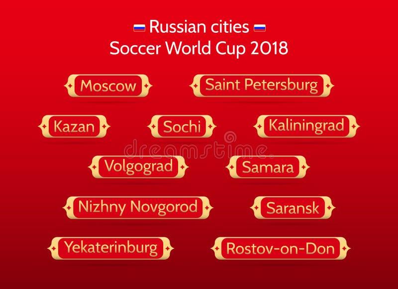 橄榄球冠军2018年在俄国城市 库存例证