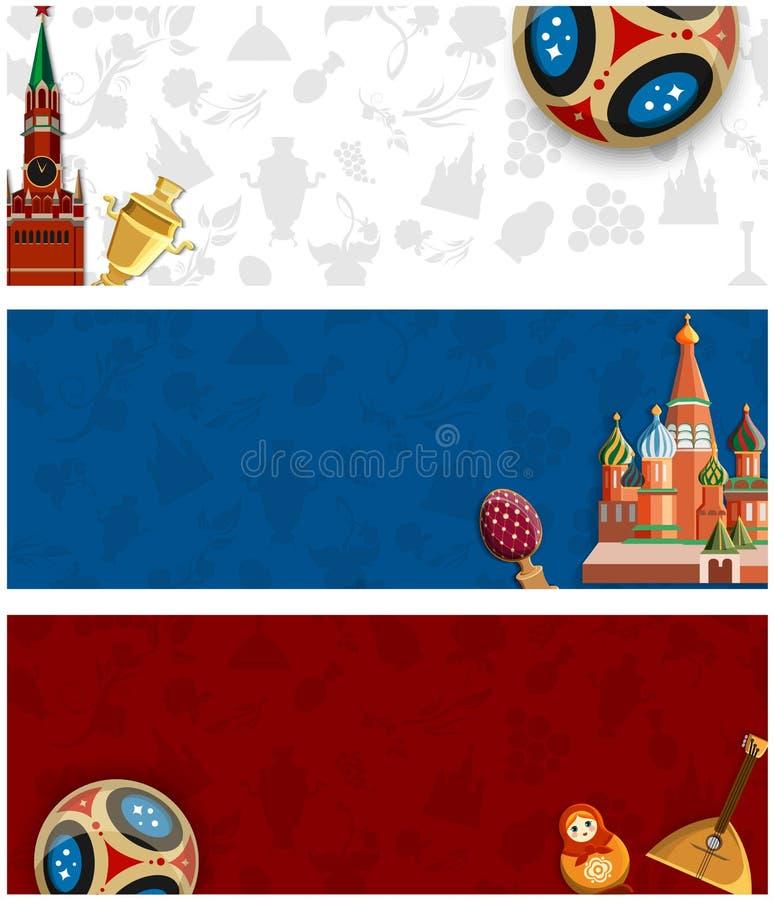 橄榄球在俄国旗子的颜色的世界杯背景 向量例证