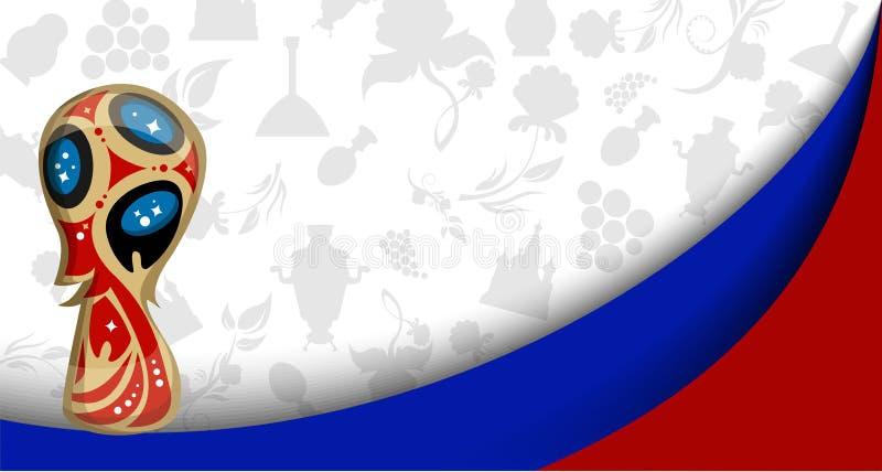 橄榄球在俄国旗子颜色的世界杯背景 皇族释放例证