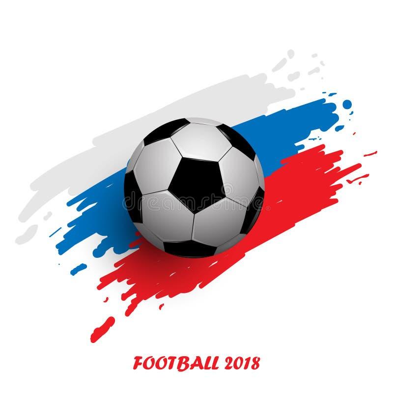 橄榄球杯子2018抽象背景,现实橄榄球 皇族释放例证
