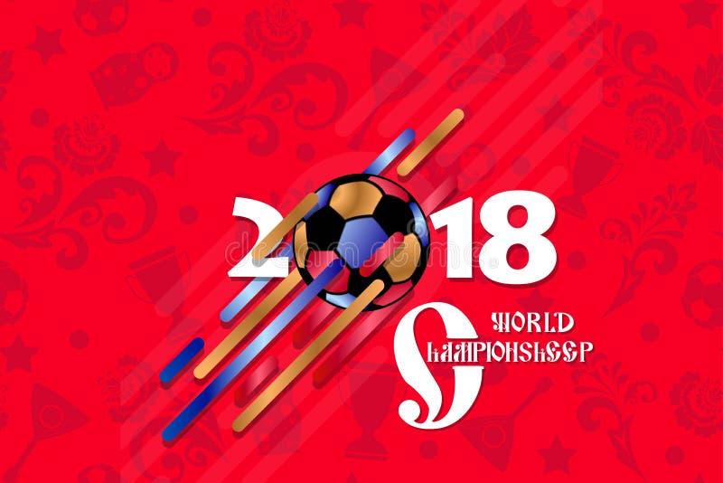 橄榄球2018年世界冠军杯子背景足球 库存例证
