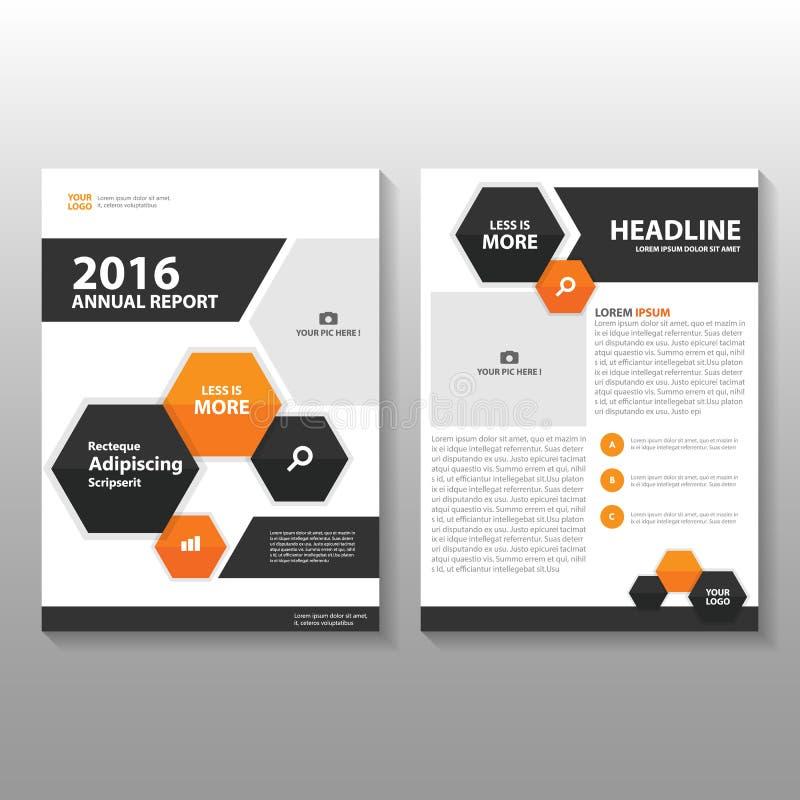 橙色黑六角形传染媒介年终报告传单小册子飞行物模板设计,书套布局设计 向量例证