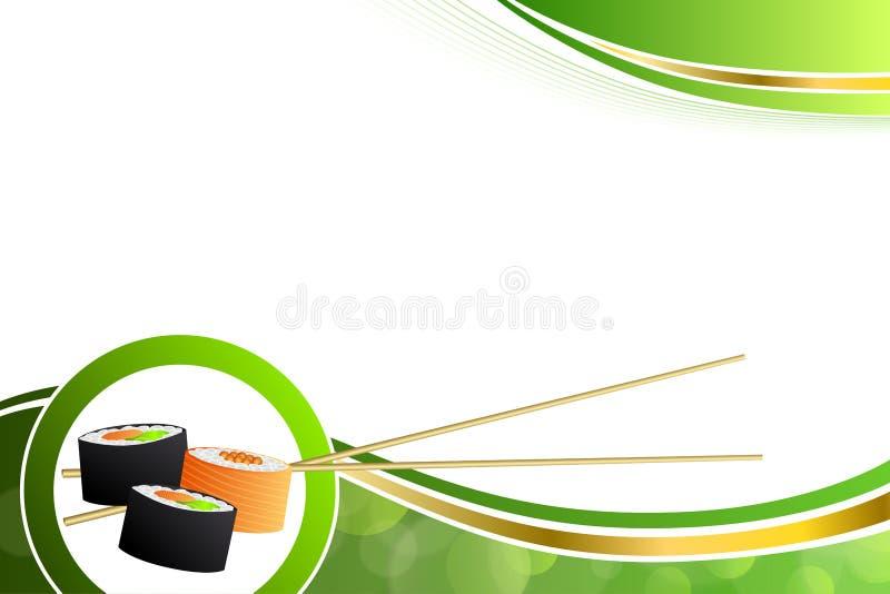 橙黄抽象背景食物寿司的绿色 库存例证