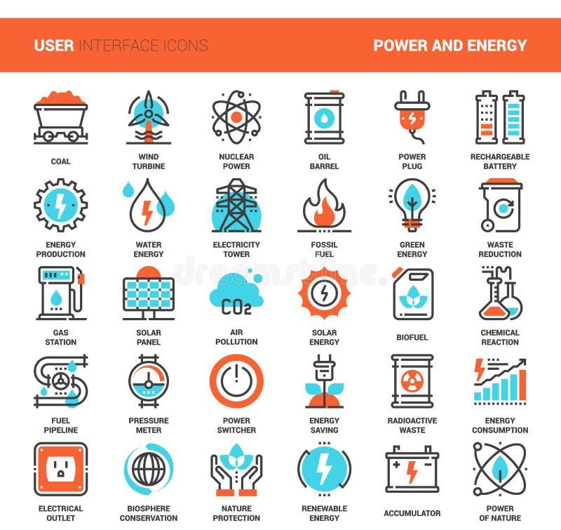 次幂和能源 向量例证