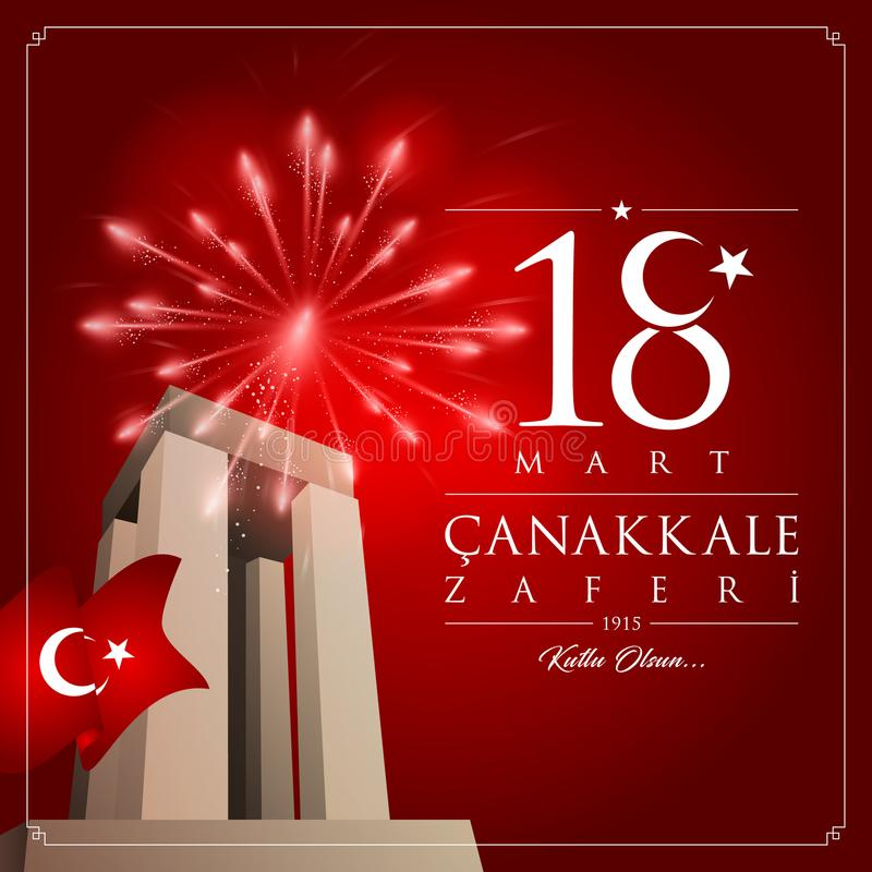 18次行军canakkale胜利天 皇族释放例证