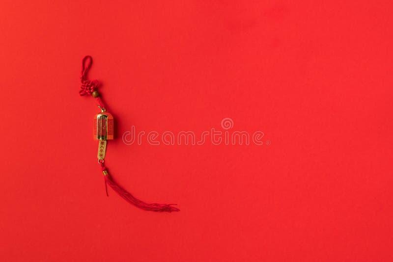 欢乐中国装饰特写镜头视图  免版税库存图片