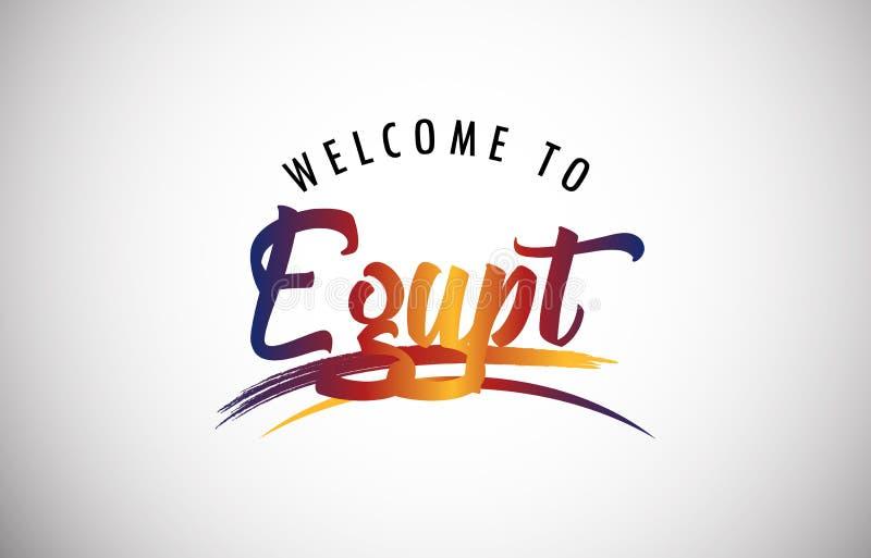 欢迎光临埃及 库存例证