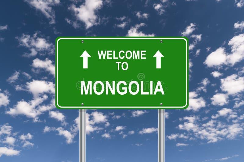 欢迎光临蒙古 皇族释放例证