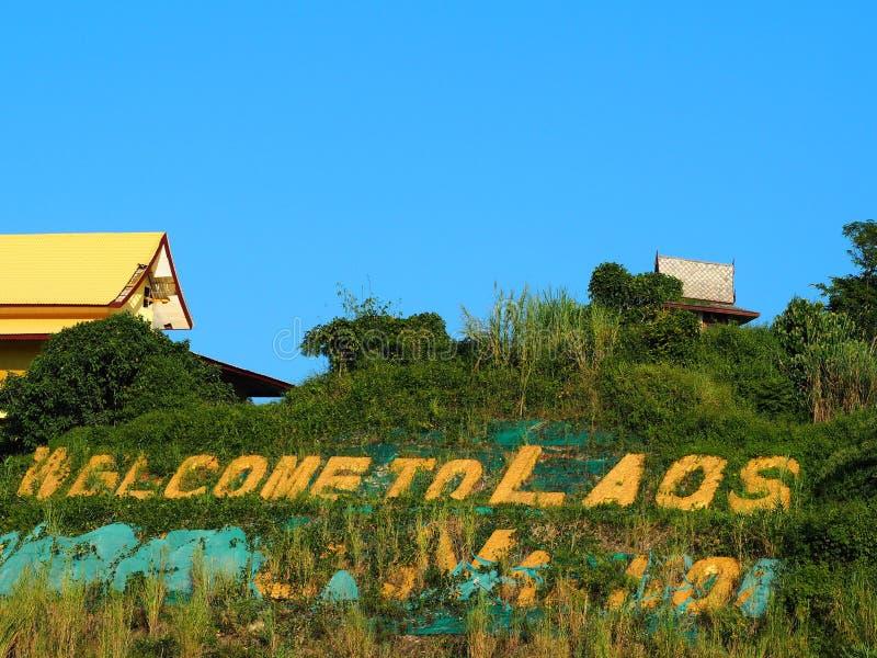 欢迎光临边防的老挝在Huay Xai 库存图片