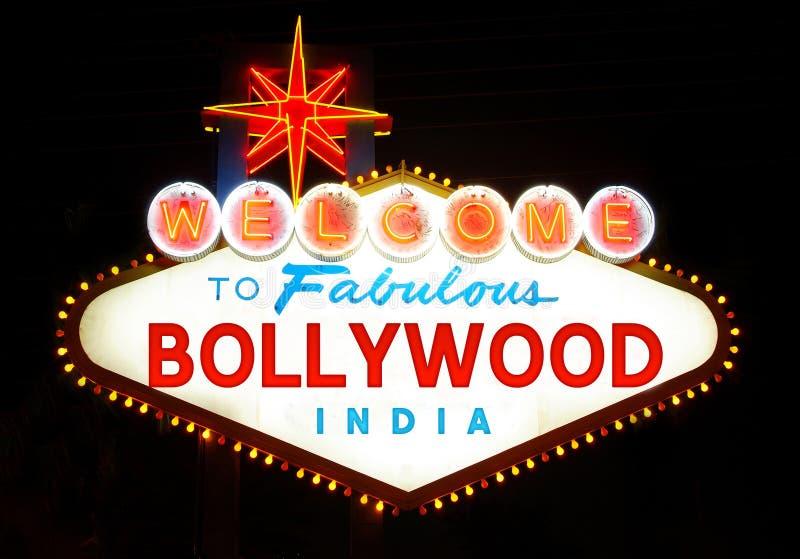 欢迎光临宝莱坞 库存照片