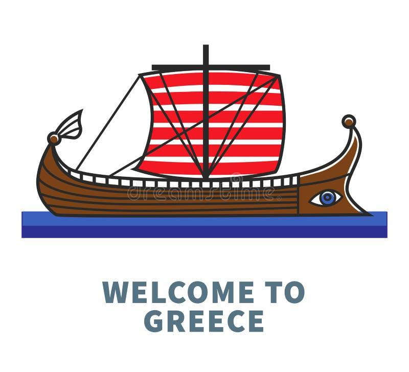 欢迎到与长的小船的希腊增进海报 向量例证