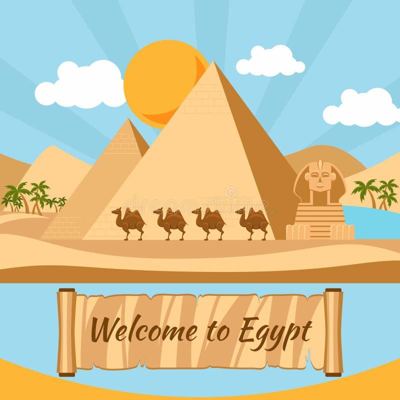 欢迎到埃及、金字塔和狮身人面象 向量例证