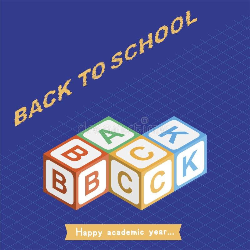 欢迎的回到学校 与色的立方体的邀请方形的横幅等量样式的孩子的 向量例证EPS10 皇族释放例证