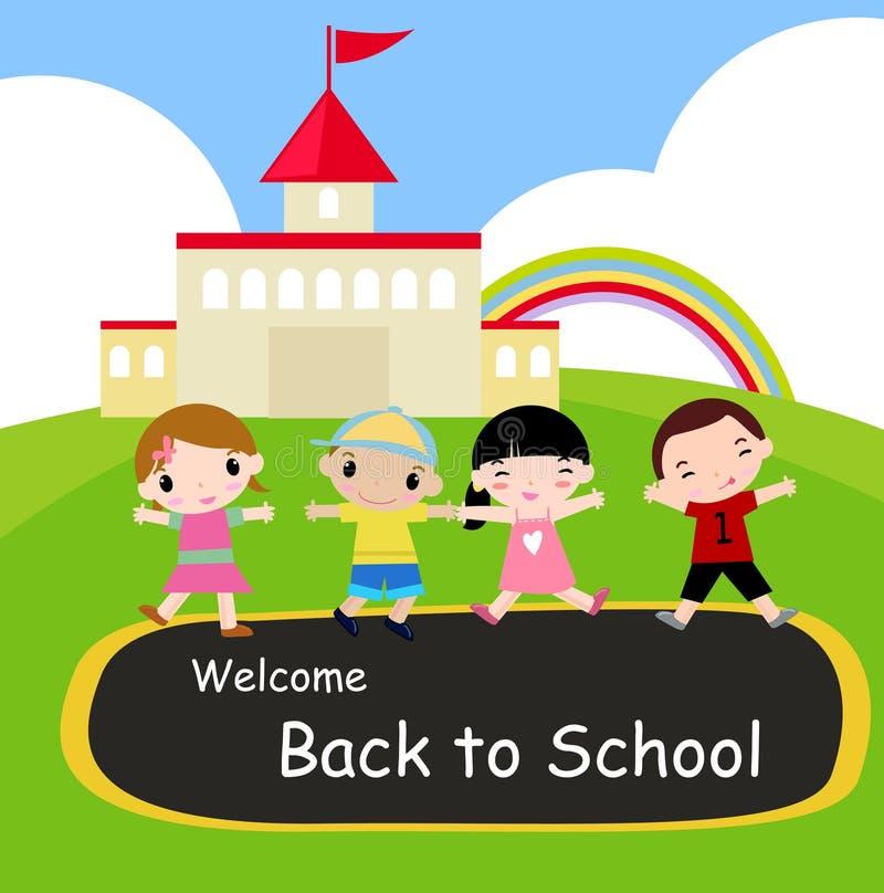 欢迎的回到学校 库存例证