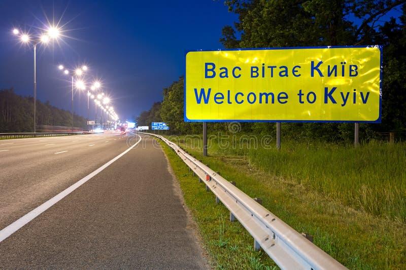 欢迎的kyiv 库存照片
