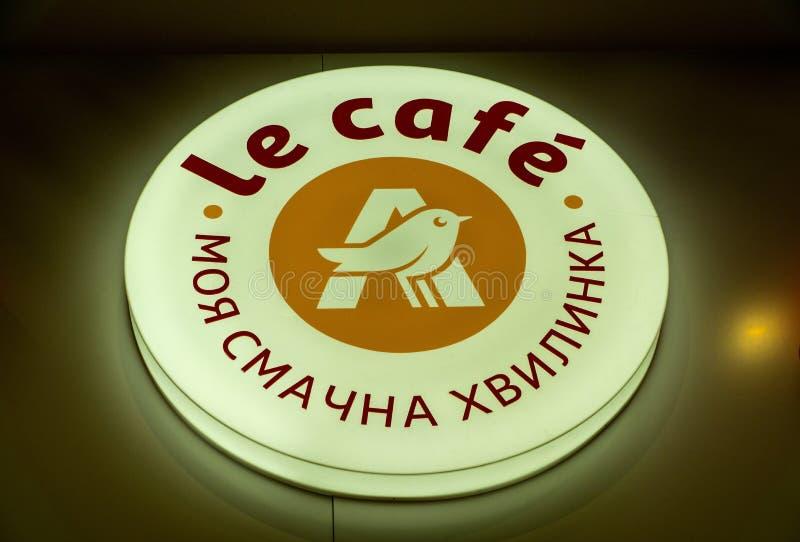 欧尚咖啡馆  图库摄影