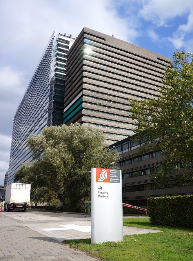 欧洲专利局, EPO,在赖斯韦克荷兰 免版税图库摄影