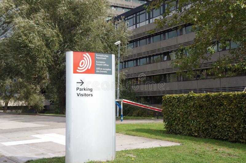 欧洲专利局, EPO,在赖斯韦克荷兰 库存照片