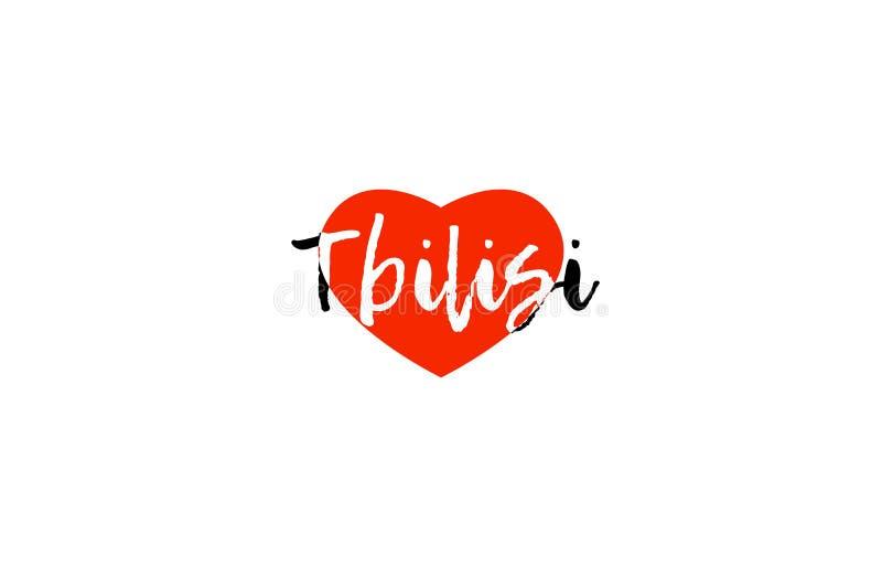 欧洲首都第比利斯爱心脏文本商标设计 皇族释放例证