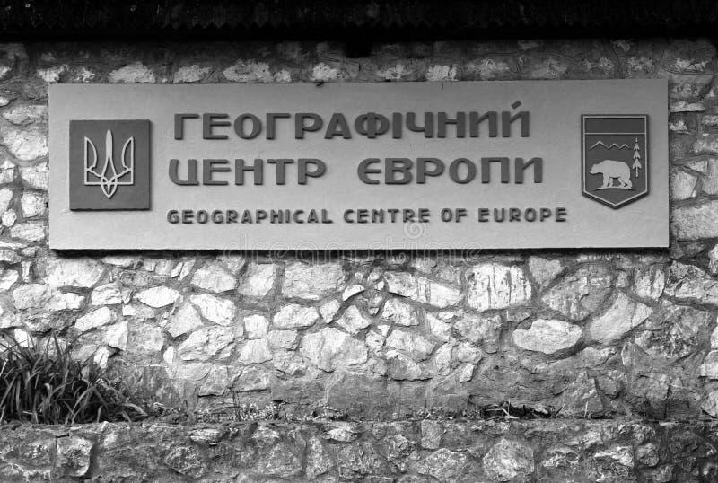 欧洲的地理中心在乌克兰 免版税库存图片